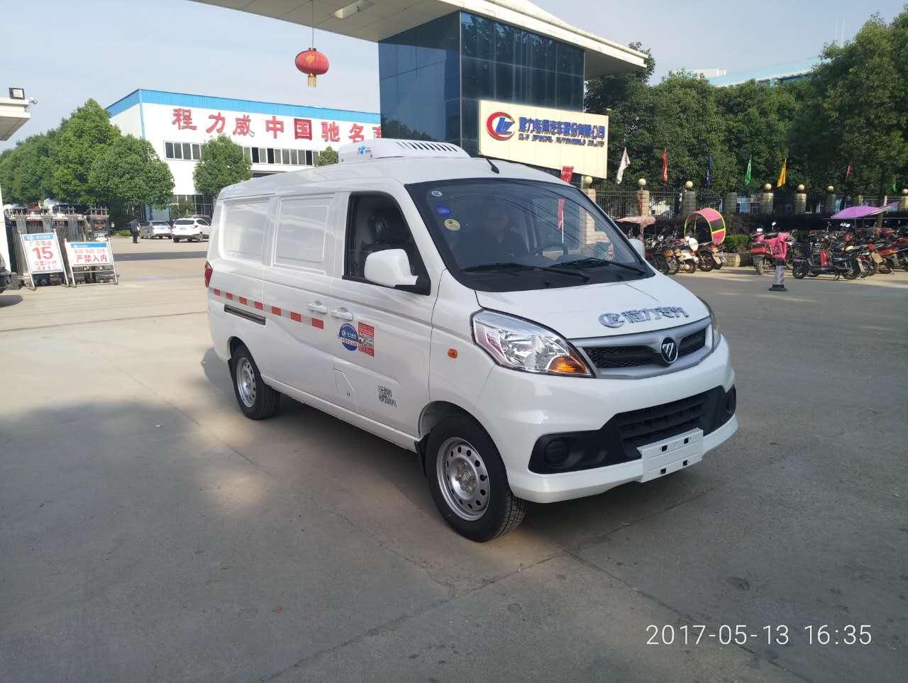 福田风景v5冷藏车-风景v5冷藏车价格-风景v5面包冷藏车价格(程力陈猛)