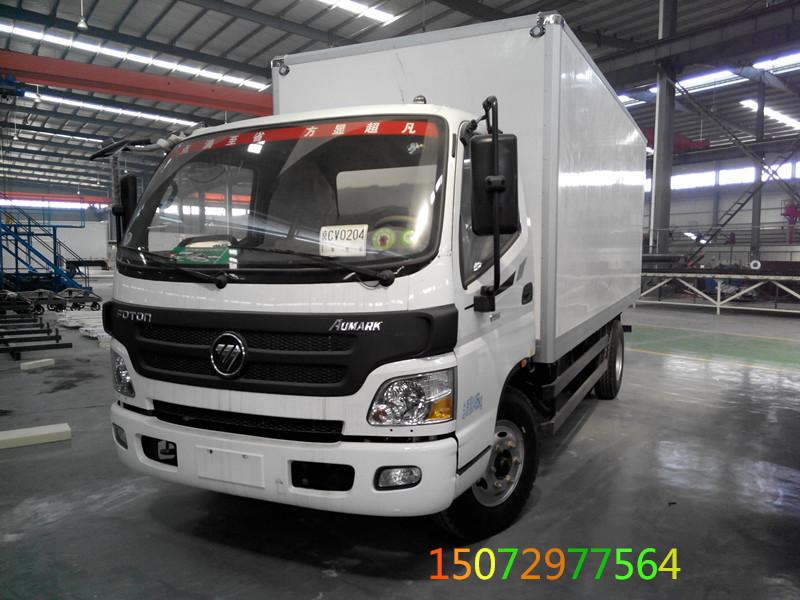 福田欧马可4米2冷藏车