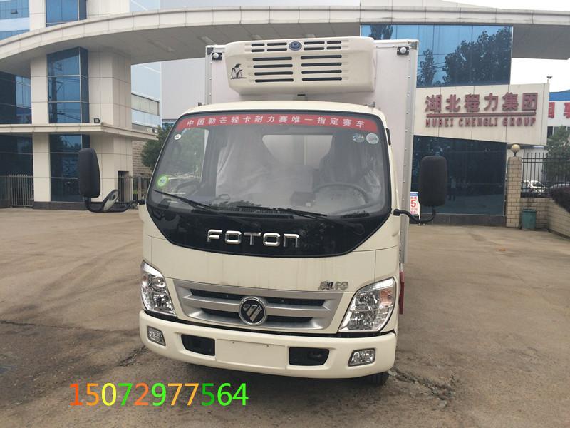 福田奥铃4米2冷藏车