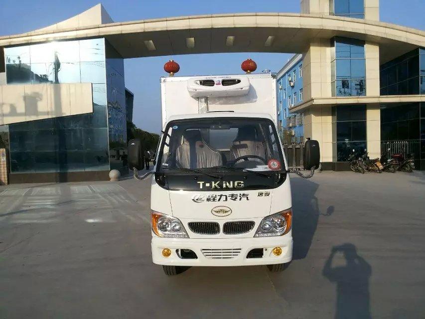 唐骏小型冷藏车
