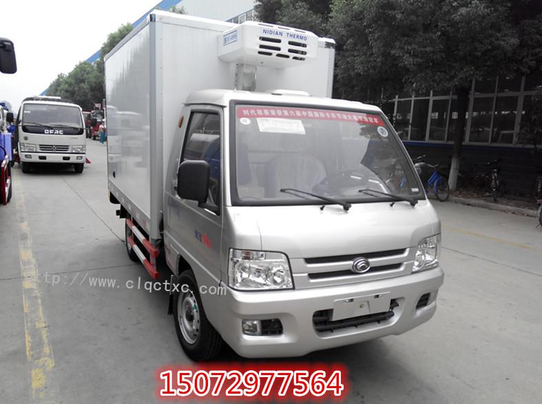 福田小型冷藏车