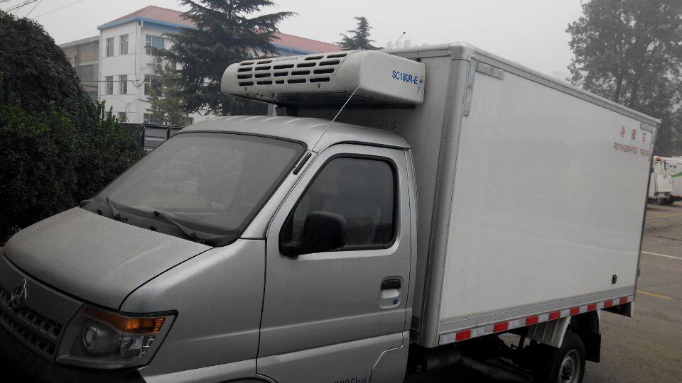 长安小型冷藏车