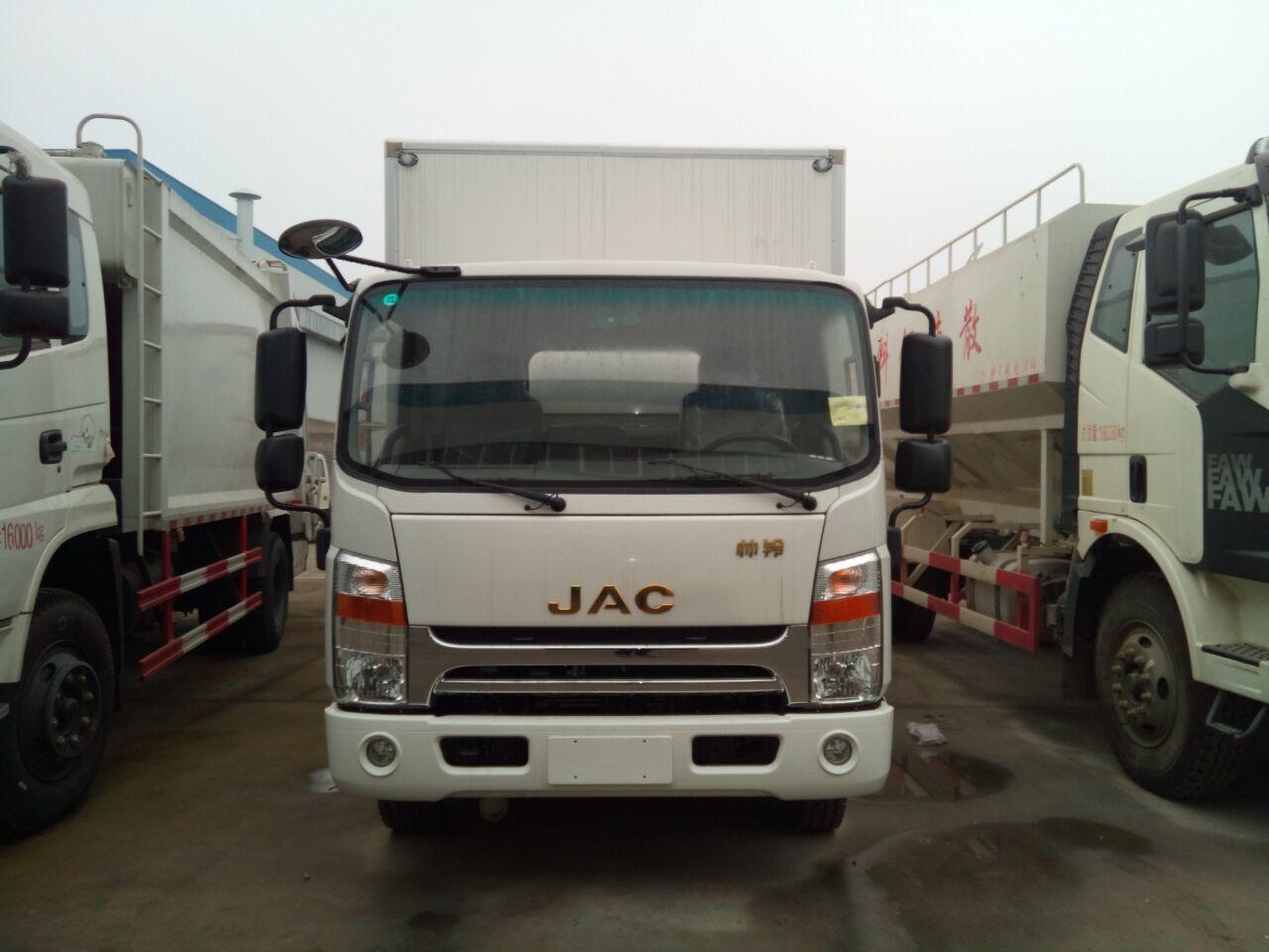 江淮国五4米2冷藏车