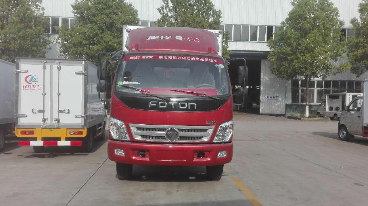 福田奥铃国五5米2冷藏车