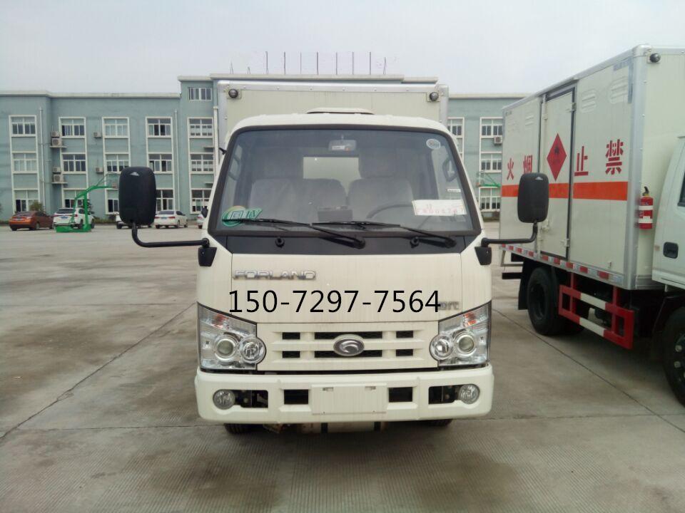 福田2米6易燃液体厢式运输车