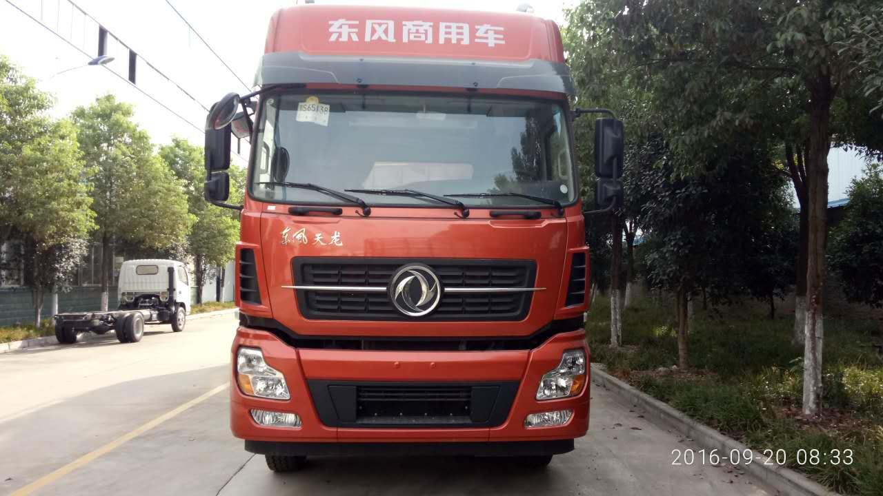 天龙国五22吨散装饲料运输车