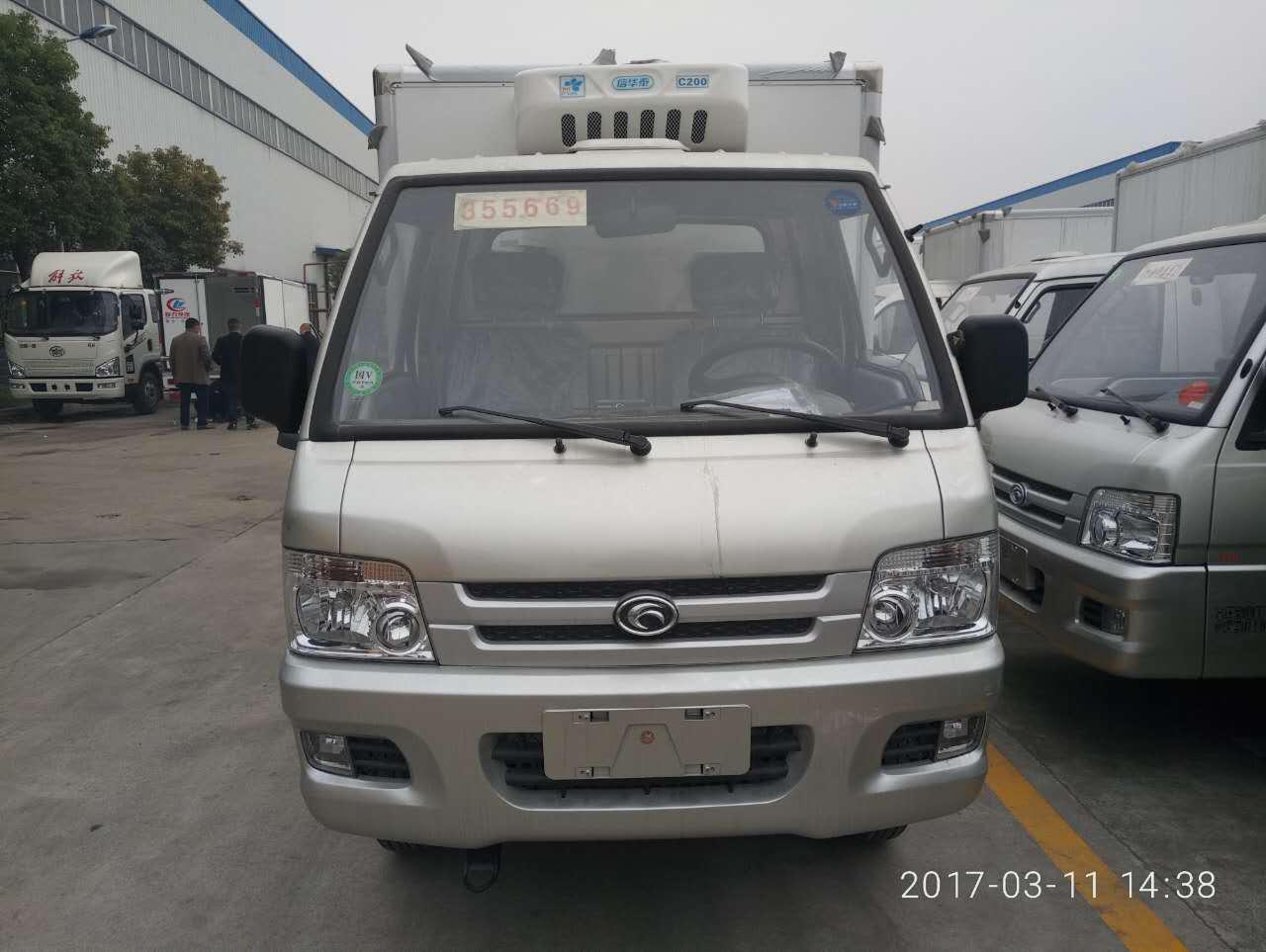 福田驭菱后双轮国五2米9冷藏车