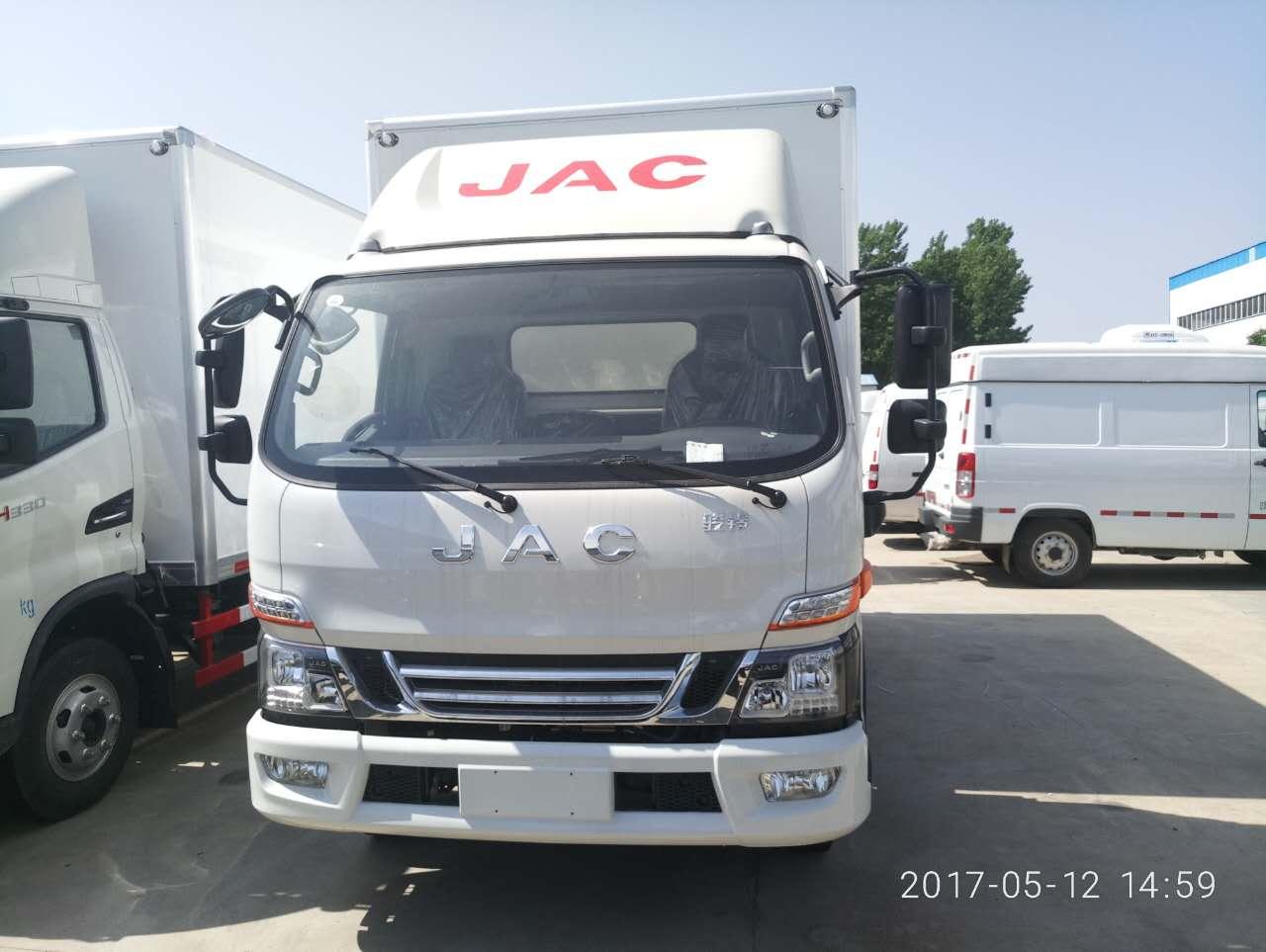 江淮骏铃V6国五4米2冷藏车