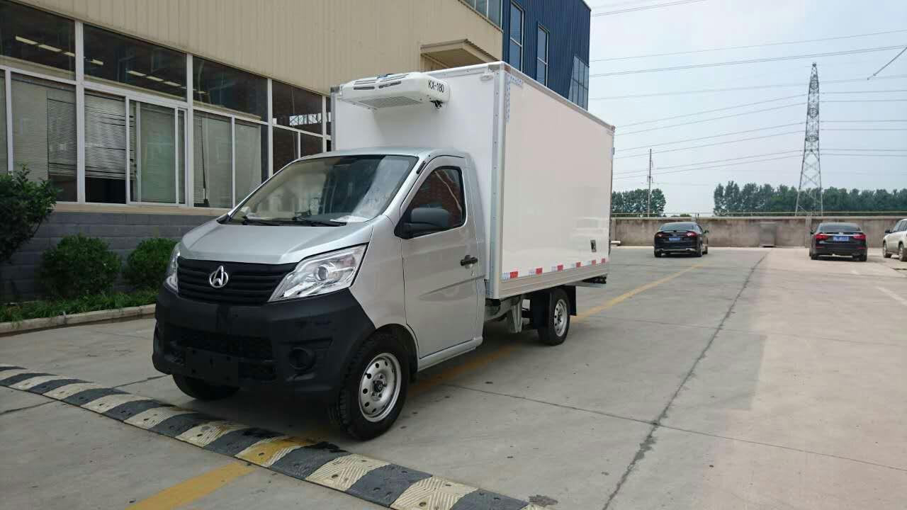 长安国五3米冷藏车