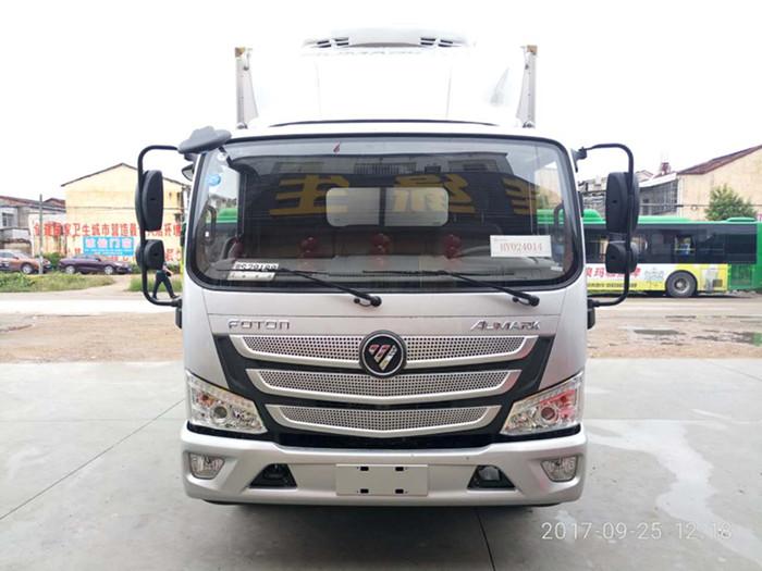 欧马可S3国五4米2冷藏车
