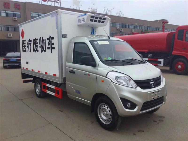 福田2米8小型医疗废物转运车