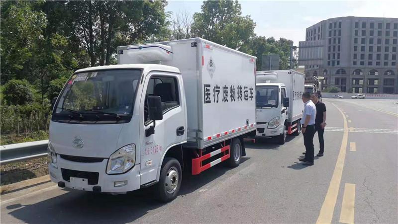 跃进小福星国六3米2医疗废物转运车