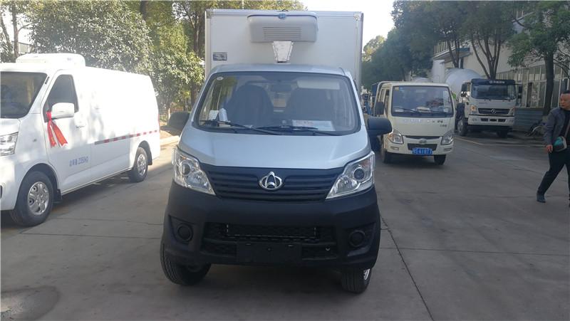 长安国六2米9冷藏车价格