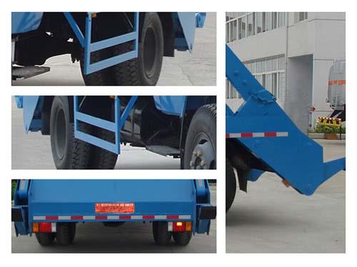程力威牌CLQ5100ZBS4型摆臂式垃圾车