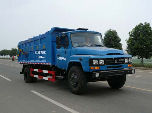 程力威牌CLQ5100ZLJ4型自卸式垃圾车