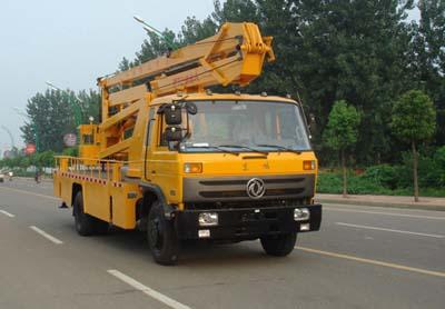 程力威牌CLQ5160JGK4型