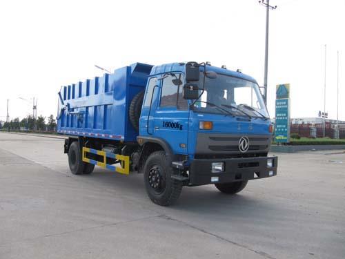 程力威牌CLQ5160ZLJ4型自卸式垃圾车