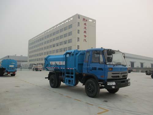 程力威牌CLQ5160ZZZ4型自装卸式垃圾车