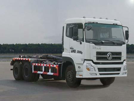 程力威牌CLQ5250ZXX4D型车厢可卸式垃圾车