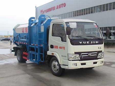 程力威牌CLQ5040ZZZ4NJ型自装卸式垃圾车