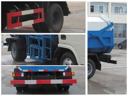 程力威牌CLQ5070ZZZ4型自装卸式垃圾车