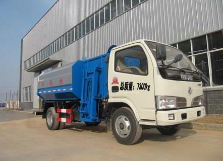 程力威牌CLQ5071ZZZ4型自装卸式垃圾车