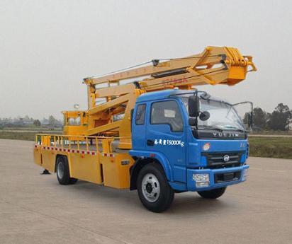 程力威牌CLQ5150JGK4NJ型高空作业车