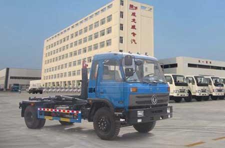 程力威牌CLQ5160ZXX4型车厢可卸式垃圾车