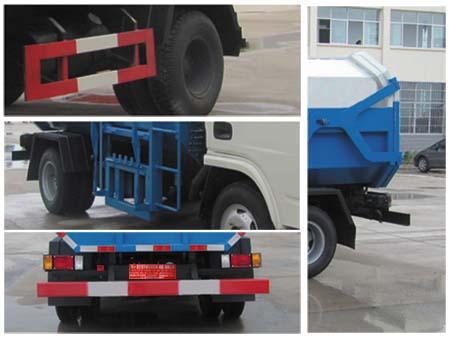 程力威牌CLQ5040ZZZ4型自装卸式垃圾车