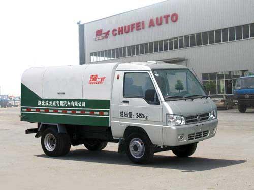 程力威牌CLQ5031ZLJ4型