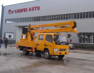 程力威牌CLQ5070JGK4型高空作业车