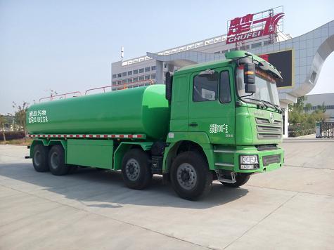 程力威牌CLQ5310ZWX4SX型污泥自卸车